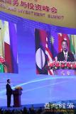 .2015中国东盟博览会南宁开幕 韩国助力丝路共鸣.