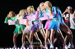 .32 K-pop groups give performances at 2015 Hallyu Dream Festival in Gyeongju .