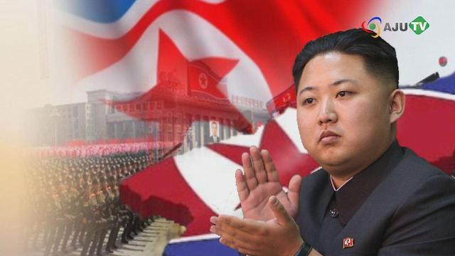 북한 김정은, 군사생필품 품평회장 시찰…김여정 재등장