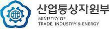 정부, 경제협력 총괄 TF 회의 개최…플랜트·사이버보안 업계 해외진출 모색