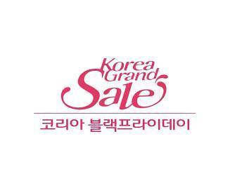 """한국판 블랙 프라이데이 내달 개최…""""백화점 등 최대 70% 할인"""""""