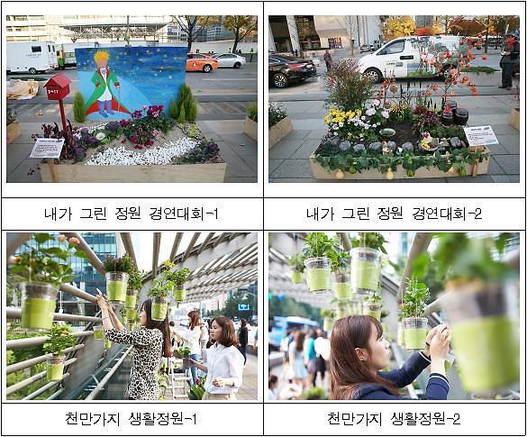 [영상] 서울정원박람회 3일 형형색색 꽃 선봬…축구장 면적 7배