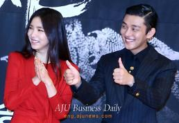 .Actor Yoo Ah-in, actress Shin Se-kyung play couple in SBS drama Six Flying Dragons .