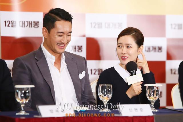 Actress Son Ye-jin, actor Shin Hyun-joon to star in action-comedy flick Bad Guys Always Die