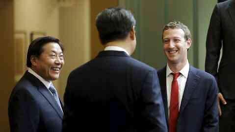 [글로벌 ICT 동향] (24) 실리콘밸리, 중국과 인도에 러브콜