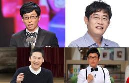 """.刘在锡等被韩国观众评选为综艺主持界""""四大天王""""."""