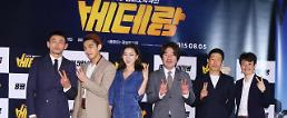 .South Korean crime-action flick Veteran grosses over $1 million in North America  .