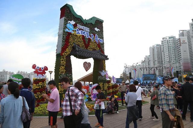 (특집) 제15회 소래포구축제, 10월 16일 화려한 개막