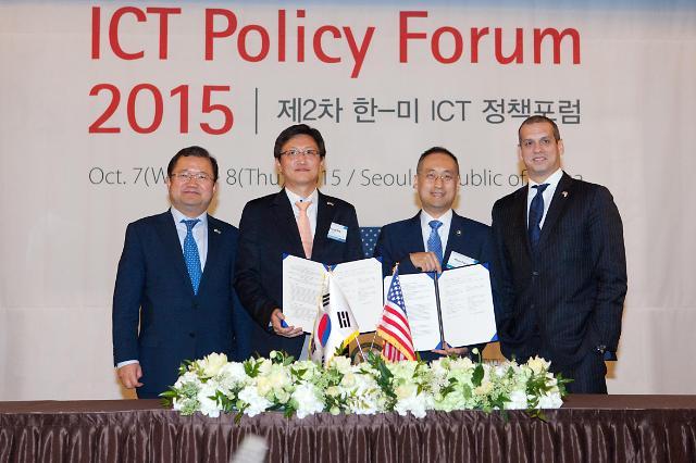 """제2차 한미 ICT정책 포럼 종료... """"한-미, 글로벌 ICT 교류 협력 강화"""""""