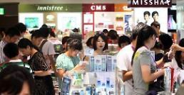 .中国游客韩国购物喜好分析:最爱卡地亚 MCM失宠.