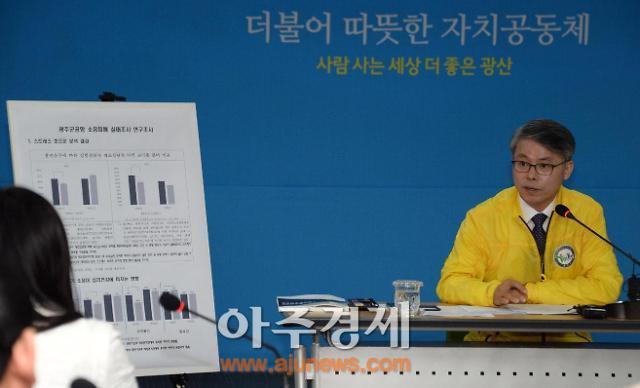 """민형배 광산구청장 """"광주군공항 전시작전 훈련 취소하라"""""""