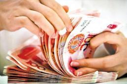 .25省份前三季度居民收入出炉 京沪人均超3万元.