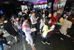 .大数据看中国游客韩国游路线:江南整容江北购物.