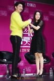 .Upcoming romantic comedy A Dramatic Night stars Yoon Kye-sang and Han Ye-ri .