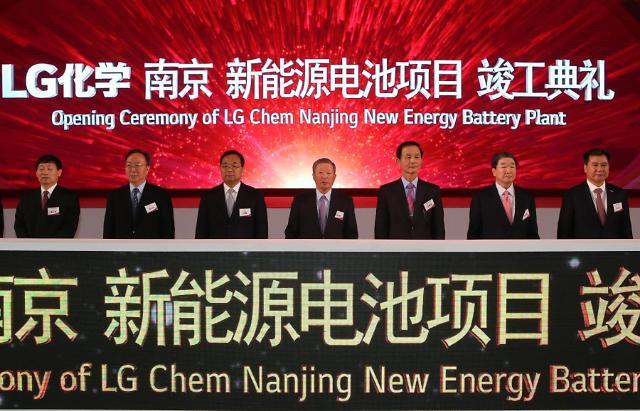 LG化学南京新能源电池项目竣工