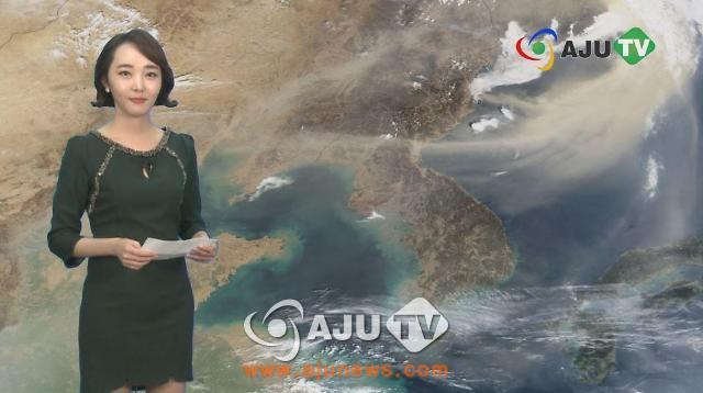 [AJU TV] 오늘 날씨, '아침 최저 0도' 올 가을 들어 가장 추워… 일부 지역 서리도