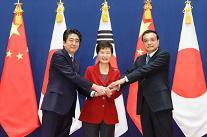 [日中韓首脳会談]日中韓FTA交渉加速へ 北東アジア経済圏統合