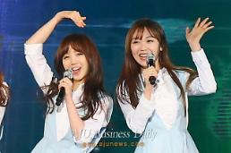 .K-pop: Girl group Lovelyzs Kei and Ryu Soo-jung .