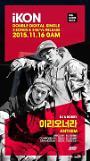 .iKON将于16日发新曲 B.I&BOBBY包揽词曲制作.