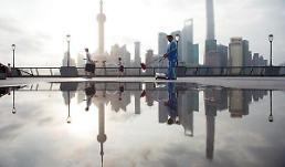 .中国金融业超级监管者呼之欲出 央行有望牵头.