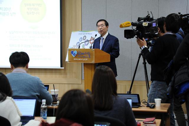 서울시, 도시재생 본격화...내년 SOC사업에 1조6852억원 투자