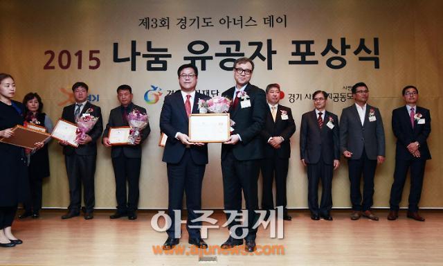 다이소아성산업, 2015 나눔 유공자 경기도지사 표창 수상