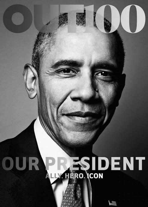 성소수자 잡지 표지 장식한 오바마 대통령…성소수자 권리 포함한 법안 지지