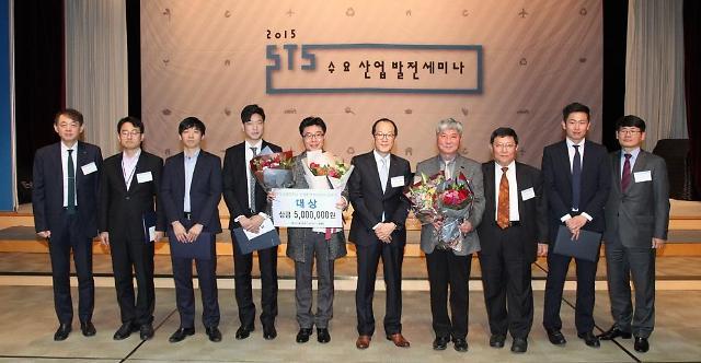 STS클럽, 스테인리스강 세미나 및 공모전 시상식 개최