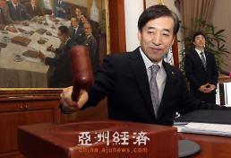 .韩央行决定11月维持1.5%基准利率 连续五个月不变.