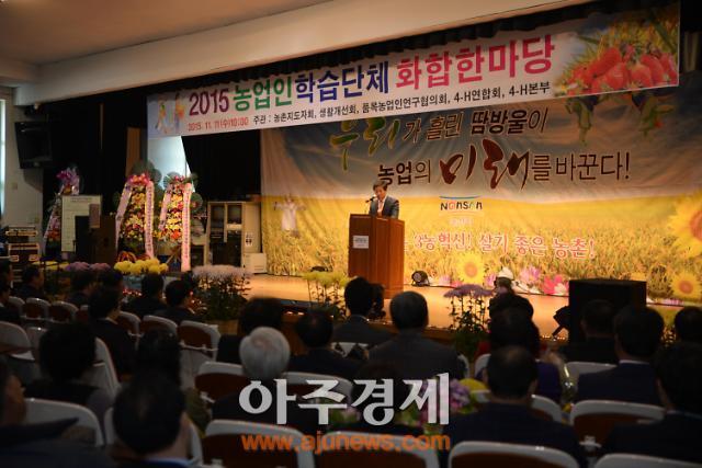 논산시 2015 농업인학습단체 화합한마당 성황리 개최
