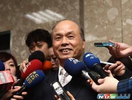 """.台湾""""财政部长"""":将以""""中华台北""""名义申请加入亚投行."""