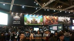 .Next-gen VR gaming gear hot in G-Star.
