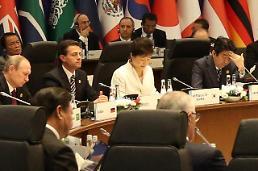 .韩国拟建东北亚开发银行 朴槿惠再吁朝鲜弃核 .