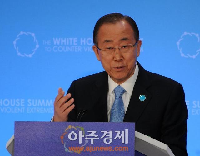 반기문 유엔사무총장, 이번주 방북…김정은, 반 총장과 한국 등 관계개선 타진할 듯