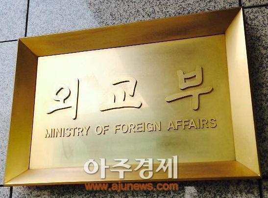 """임성남 외교부 1차관 """"한국, 테러 발생 가능성 배제할 수 없어"""""""