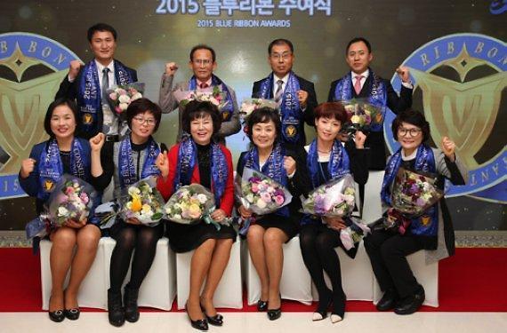 손보협회, 우수 설계사 인증 '블루리본 수여식' 개최