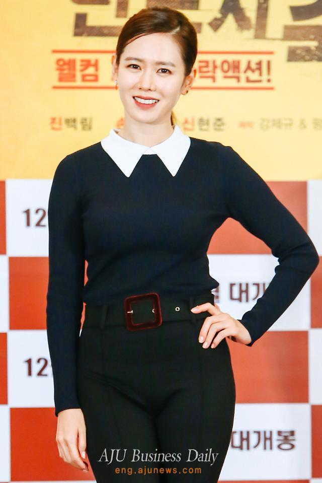 Son Ye-jin to return to screen as 'Princess Deokhye'