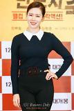 .Son Ye-jin to return to screen as 'Princess Deokhye'.