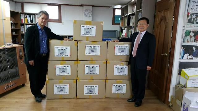 화개중학교, 네팔지진피해 이재민 인추협에게 물품전달