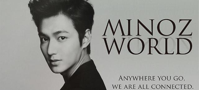 Lee Min-ho to host 'talk concert' next year