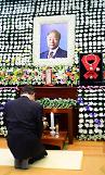 .Former President Kim Young-sam dies at 87.