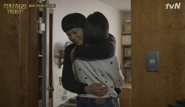[영상] 응답하라 1988 혜리 미래남편은 박보검? 바둑대회 우승후 박력 포옹 허걱