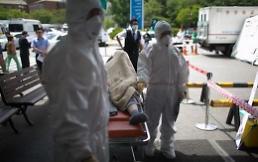 .韩最后一名MERS患者死亡 当局下月23日正式宣布疫情结束.