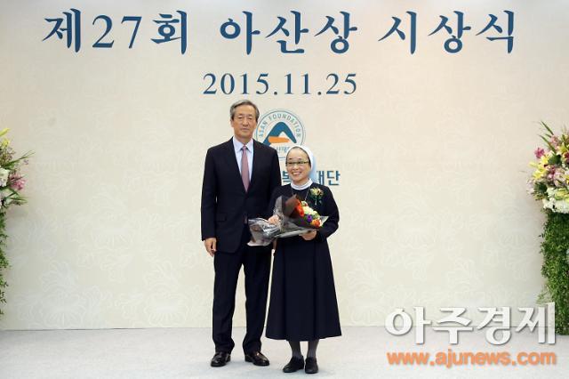 아산재단 27회 아산상 시상식 개최…대상에 갈바리의원