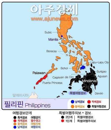 정부 한국인 피랍·살해 필리핀 잠보앙가서 교민철수 추진