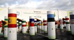 .联合国气候大会今开幕 中日韩助力全球绿色命运共同体.