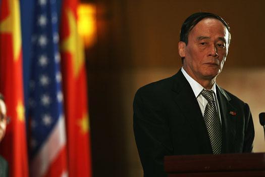 중국 반부패 칼날 여전히 매서워, 1달새 9개 기관 80여명 조사