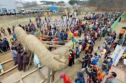 .Korean tug-of-war added to UNESCO.