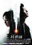 .电视剧《龙八夷》接班《星你》荣获2015韩流大奖.