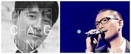 .韩国乐坛年末演唱会星光璀璨 看点纷呈.